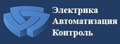 KIPEL - контрольно-измерительные приборы, электротехника